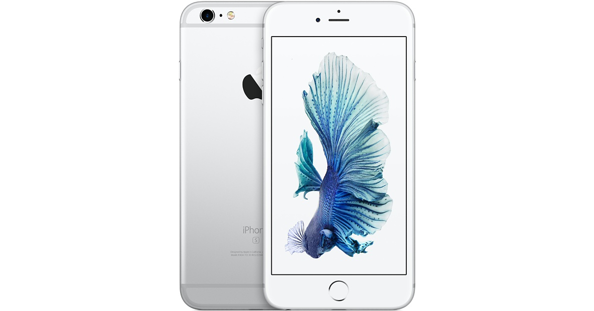 iphone6s-plus-quotelecom